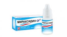 miraksidin-df-rastvor-dlya-naruzhnogo-primeneniya-0-05-muzhskaya-forma-10-ml
