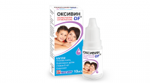 oksivin-df-kapli-glaznye-0-025-10-ml