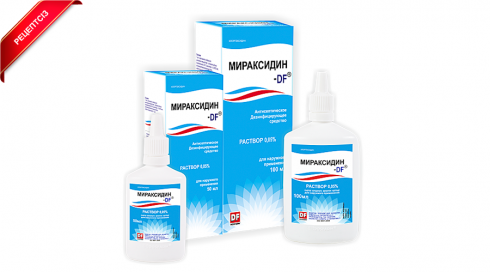 miraksidin-df-liquid