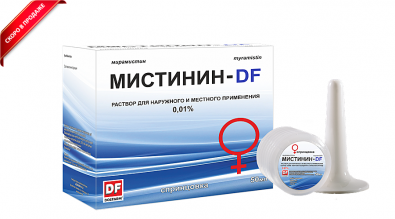 mistininF-df