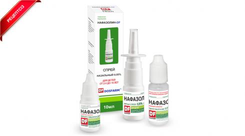 nafazolin-2
