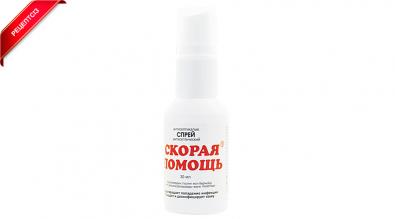 skoraya-pomoshch
