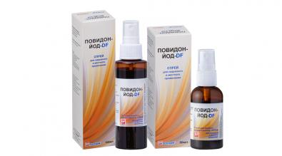 povidon-jod-df-sprej-dlya-naruzhnogo-primeneniya-30-ml-50-ml-100-ml