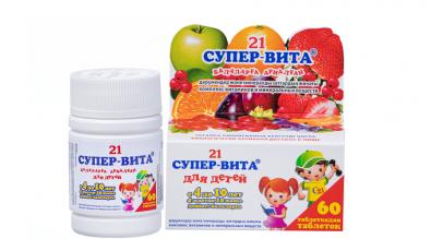supervita-21-sbalansirovannyj-vitaminnyj-kompleks-dlya-detej-30-60