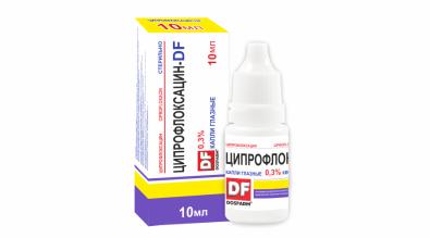 цифрофлоксацин